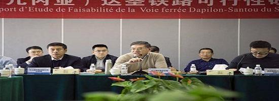 0201 62957 consortium smb winning presentation du rapport d etude sur la faisabilite de la voie ferree dapilon santou m