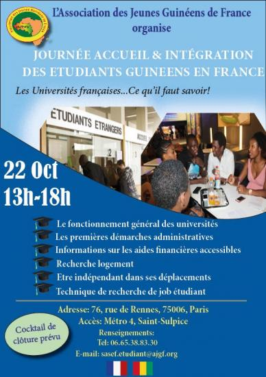 Etudiants guineens de france