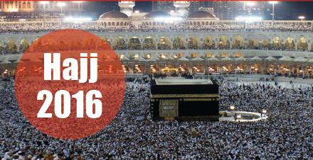 Hajj 20161